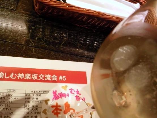 kagurazaka5_1.jpgのサムネール画像