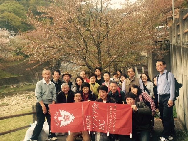 http://www.sophiakai.jp/blog/kansai/IMG_0652.JPG