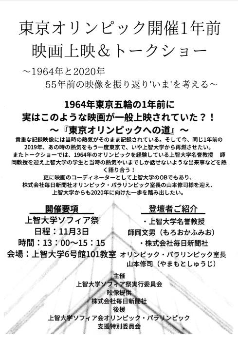 ソ祭イベント.jpg