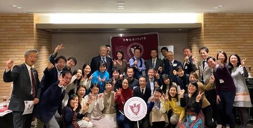 井川さん新春ソフィア会2020-2.jpg