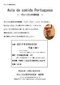 201702050102.jpg
