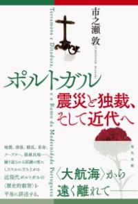 ISBN978-4-7684-5781-8.jpg