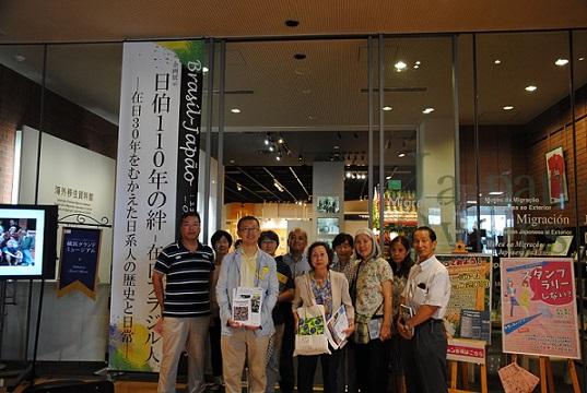 Yokohama20183.JPG
