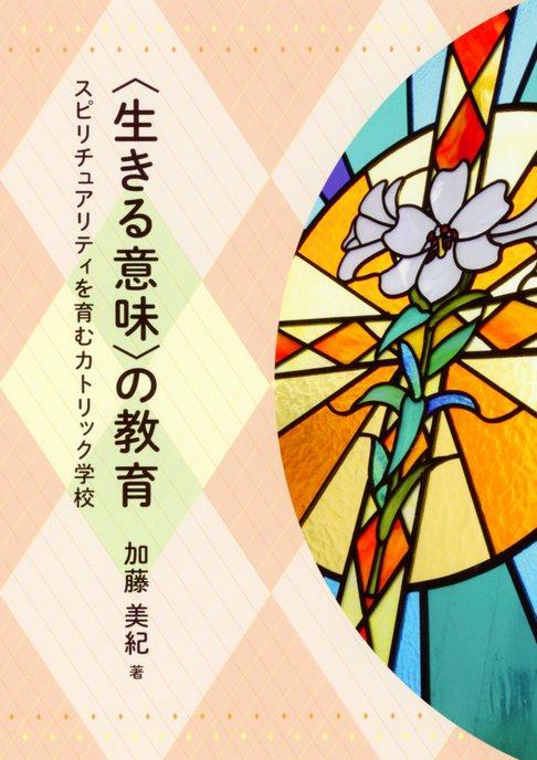 ikiruimi.jpgのサムネール画像