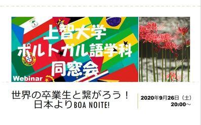 キャプチャTitle200926.JPGのサムネール画像