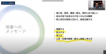 201108report3.JPG